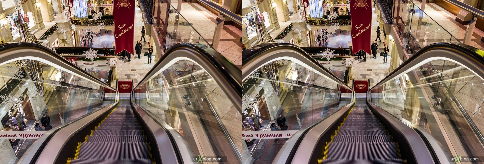 2013, Moscow, Russia, escalator, GUM, shop, mall, 3D, stereo pair, cross-eyed, crossview, cross view stereo pair, stereoscopic