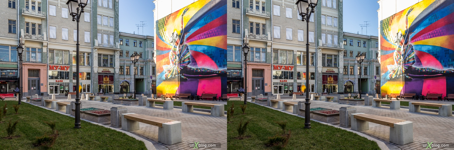 2013, Moscow, Russia, Bolshaya Big Dmitrovka, street, new pedestrian zone, 3D, stereo pair, cross-eyed, crossview, cross view stereo pair, stereoscopic