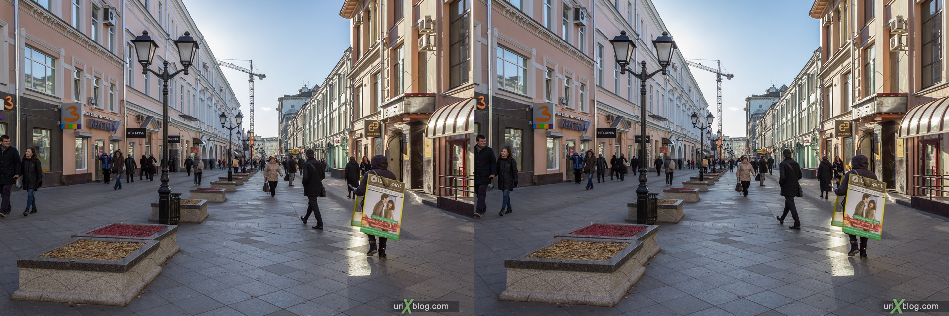 2013, Moscow, Russia, Rozhdestvenka, street, new pedestrian zone, 3D, stereo pair, cross-eyed, crossview, cross view stereo pair, stereoscopic