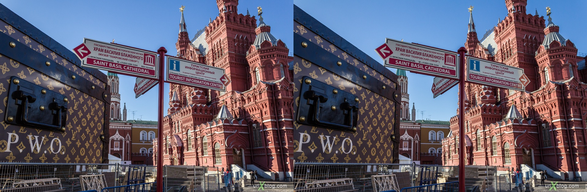 2013, Moscow, Russia, Red Square, street, new pedestrian zone, 3D, stereo pair, cross-eyed, crossview, cross view stereo pair, stereoscopic
