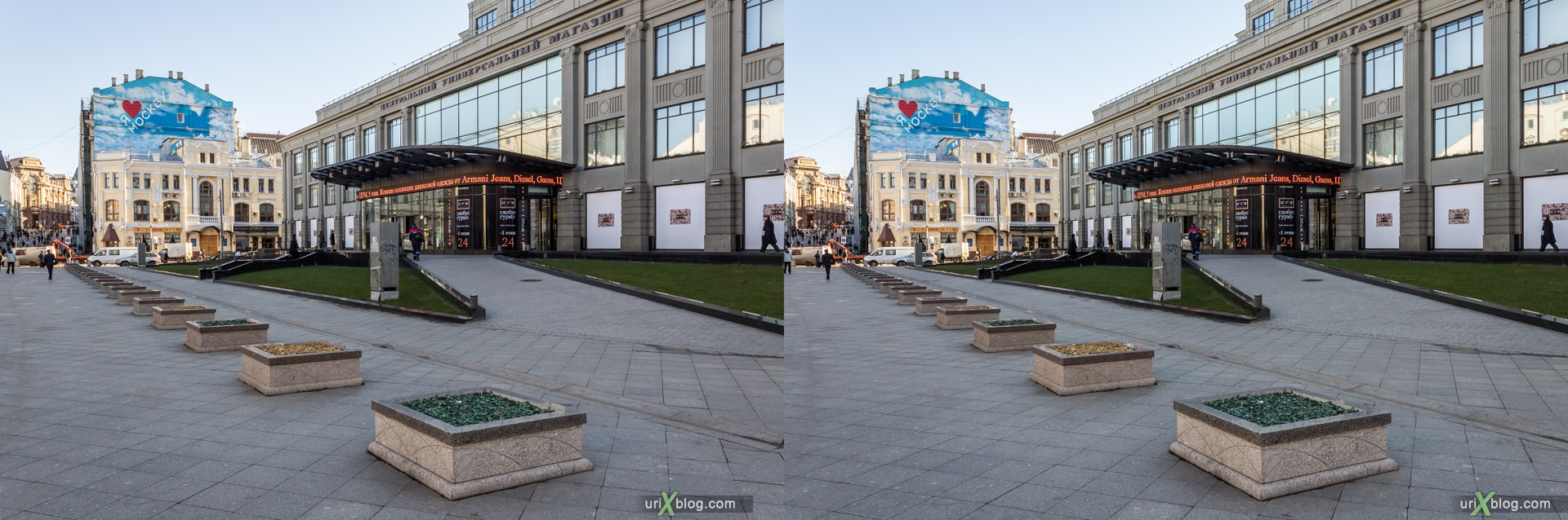 2013, Moscow, Russia, Kuznetsky most, street, new pedestrian zone, 3D, stereo pair, cross-eyed, crossview, cross view stereo pair, stereoscopic