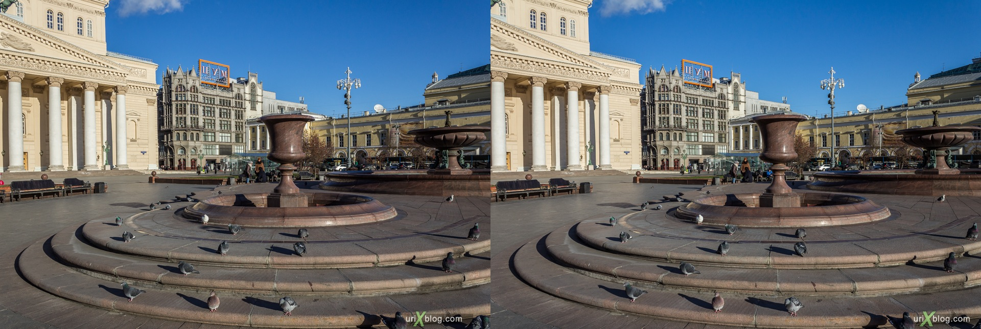 2013, Moscow, Russia, Teatralnaya square, Theatre square, fountain, TsUM, Bolshow theatre, Grand theatre, 3D, stereo pair, cross-eyed, crossview, cross view stereo pair, stereoscopic