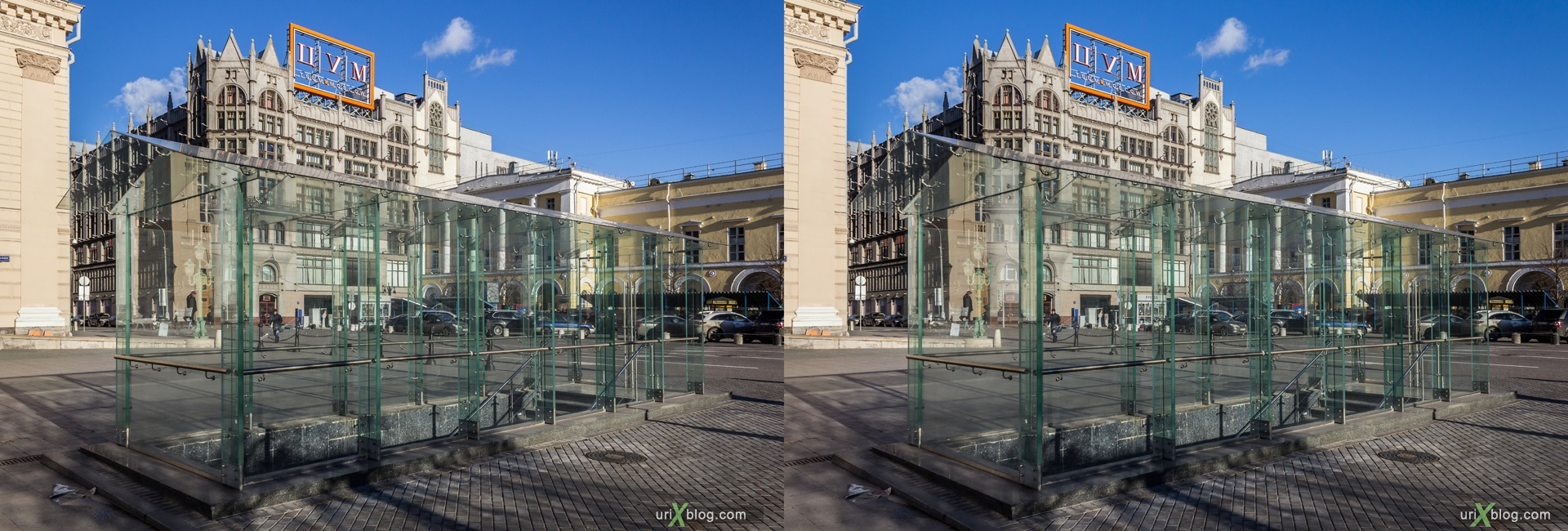 2013, Moscow, Russia, Teatralnaya square, Theatre square, Bolshow theatre, Grand theatre, TsUM, 3D, stereo pair, cross-eyed, crossview, cross view stereo pair, stereoscopic
