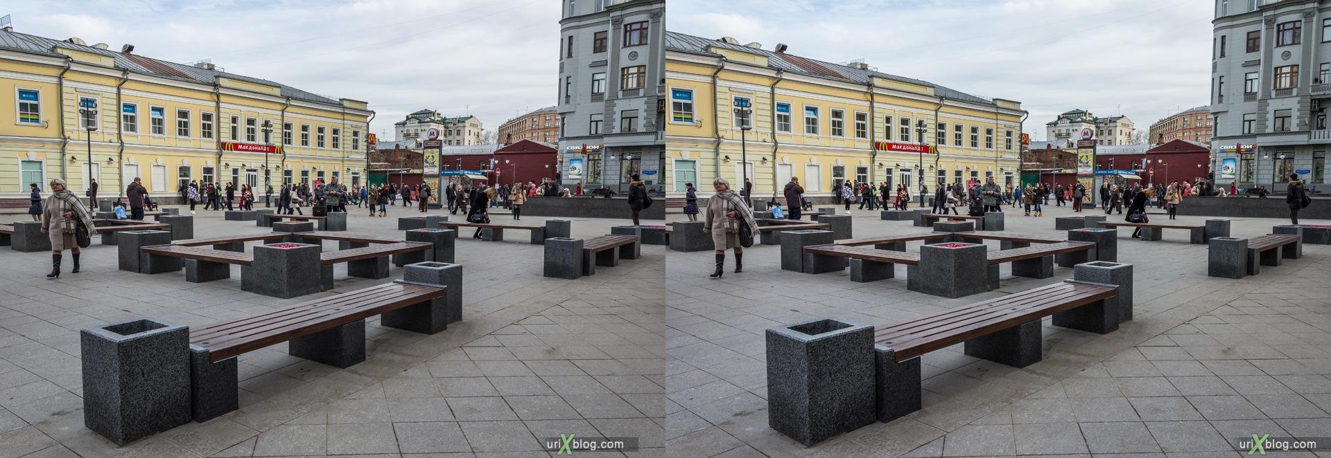 2013, Москва, Россия, Третьяковская, метро, площадь, новые пешеходные зоны, осень, 3D, перекрёстная стереопара, стерео, стереопара