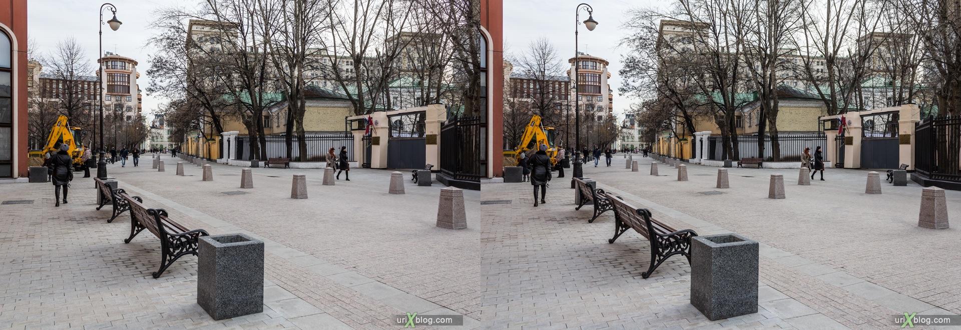 2013, Москва, Россия, Большой Толмачёвский переулок, метро, новые пешеходные зоны, осень, 3D, перекрёстная стереопара, стерео, стереопара