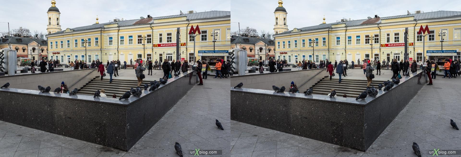 2013, Moscow, Russia, Tratjakovskaya, metro, square, street, new pedestrian zone, 3D, stereo pair, cross-eyed, crossview, cross view stereo pair, stereoscopic