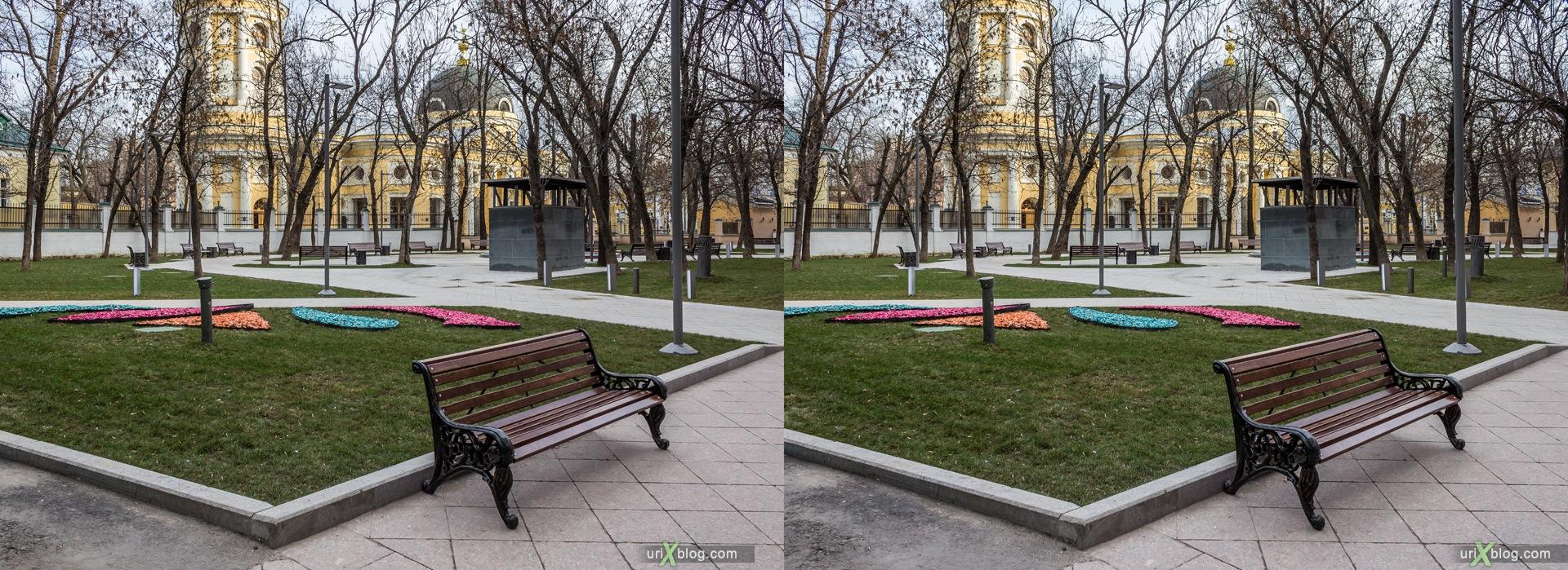 2013, Москва, Россия, Ордынский тупичёк, метро, новые пешеходные зоны, осень, 3D, перекрёстная стереопара, стерео, стереопара