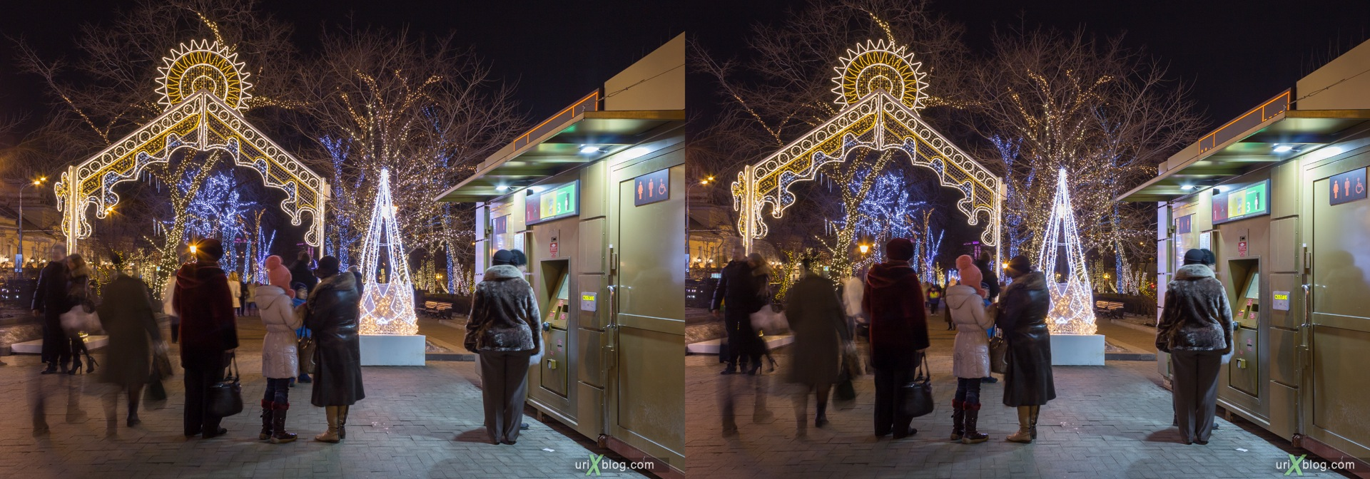 2013, Moscow, Russia, winter, New Year, night, lights, 3D, stereo pair, cross-eyed, crossview, cross view stereo pair, stereoscopic