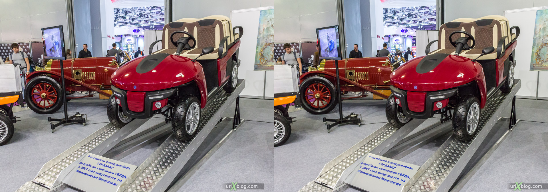 2014, Moscow International Automobile Salon, MIAS, Crocus Expo, Moscow, Russia, augest, 3D, stereo pair, cross-eyed, crossview, cross view stereo pair, stereoscopic