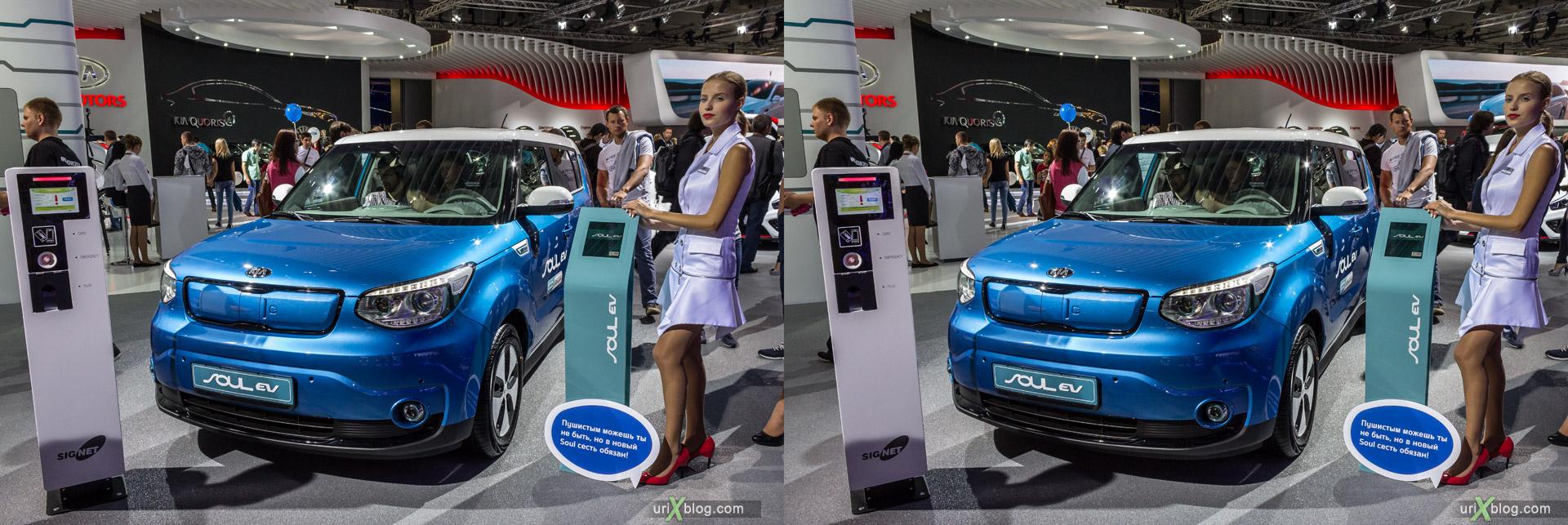 2014, Soul EV, Московский Международный Автомобильный салон, ММАС, Москва, Россия, Крокус Экспо, 3D, перекрёстная стереопара, стерео, стереопара