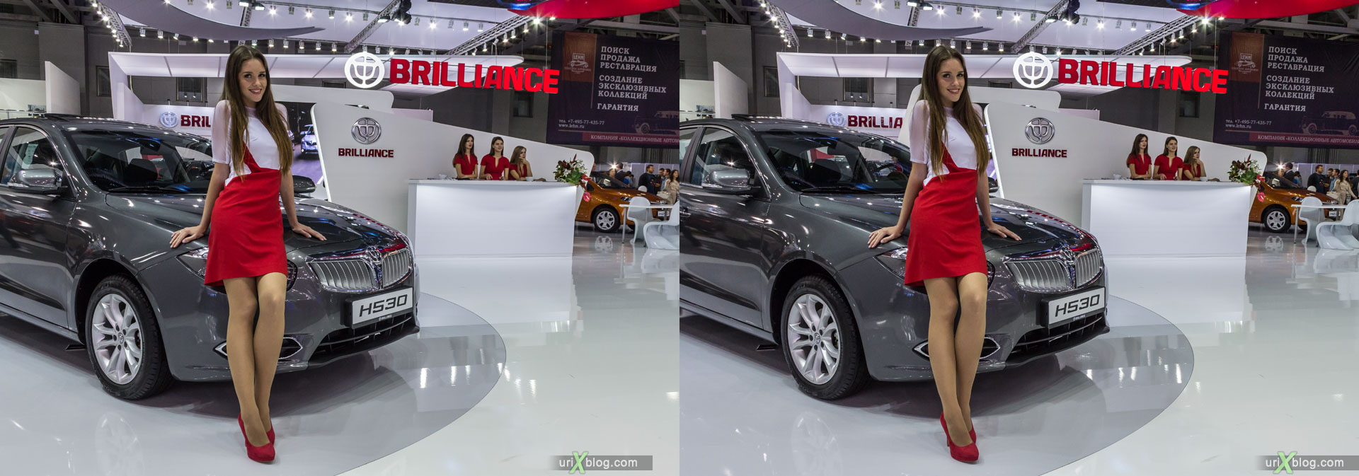 Brilliance H530, Moscow International Automobile Salon 2014, MIAS 2014, girls, models, Crocus Expo, Moscow, Russia, 3D, stereo pair, cross-eyed, crossview, cross view stereo pair, stereoscopic, 2014