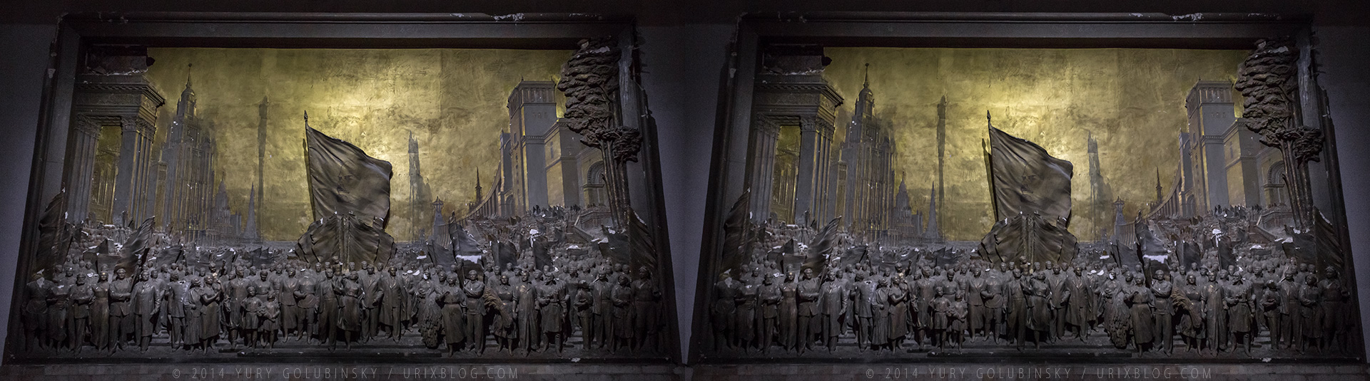 2014, Central pavilion, Yevgeny Vuchetich, high relief, VDNKh, VVTs, VSKhV, Moscow, Russia, 3D, stereo pair, cross-eyed, crossview, cross view stereo pair, stereoscopic