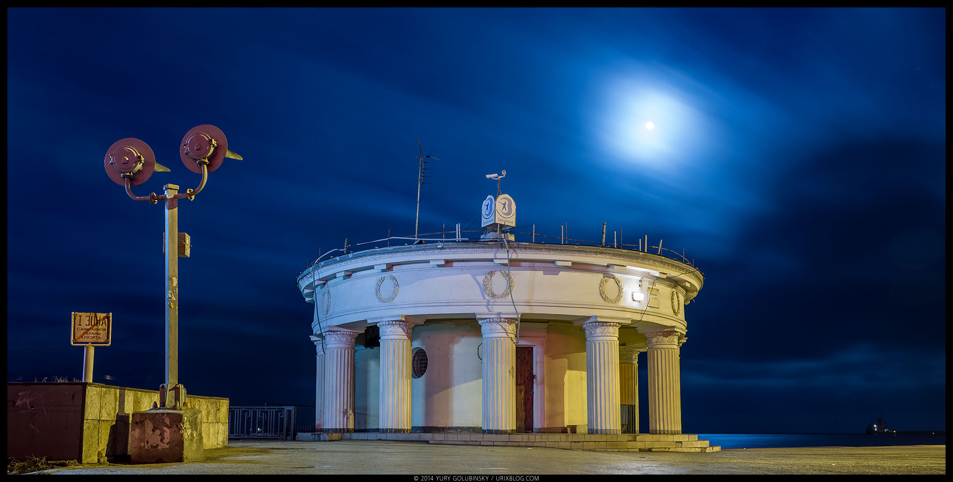 night, moon, embankment, Feodosia, long exposure, soviet, architecture, railway, Crimea, Russia, winter, january, panorama, 2015
