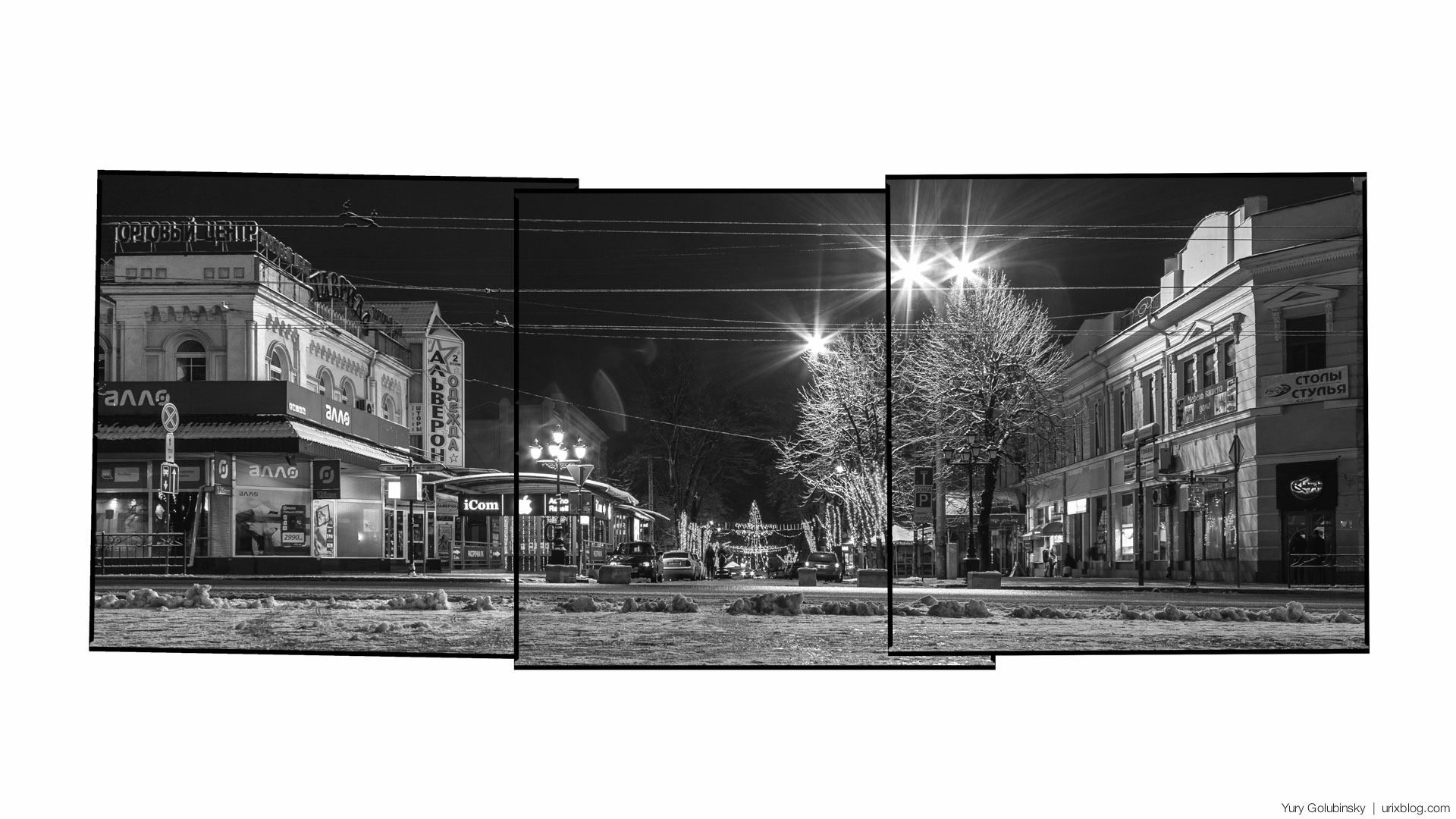 night, Simferopol', Gorky street, New Year tree, Crimea, Russia, winter, january, snow, panorama, BW, black and white, 2015
