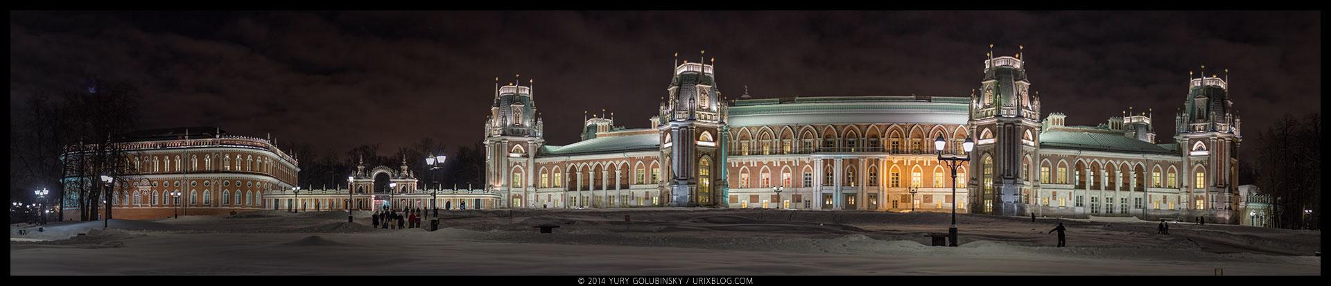 night, Tsaritsyno, palace, architecture, Moscow, Russia, winter, January, panorama, 2015
