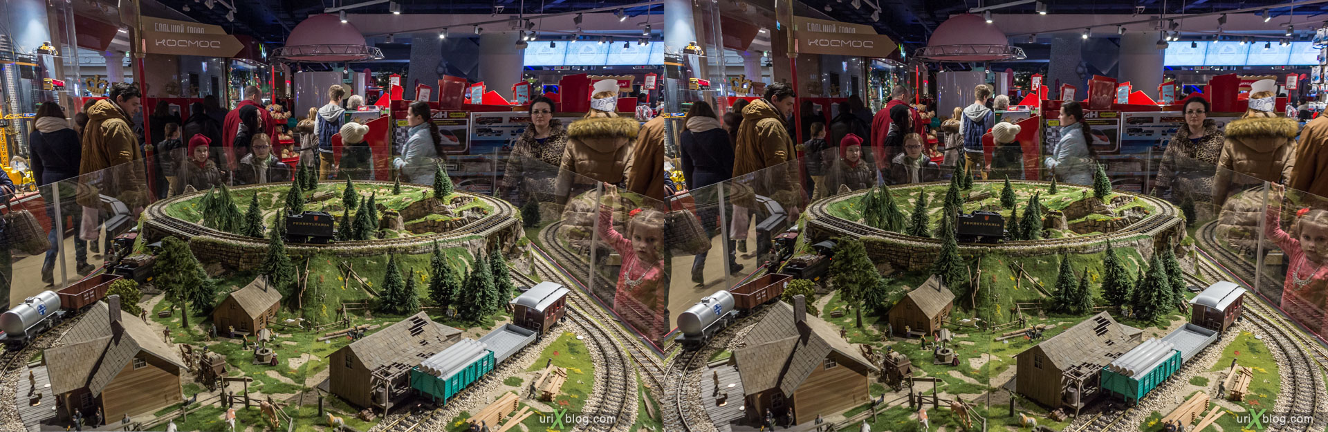 landscape, Hamleys-World, Central Childrens World, Shop, Store, Lubyanskaya square, Moscow, Russia, 3D, stereo pair, cross-eyed, crossview, cross view stereo pair, stereoscopic, 2015