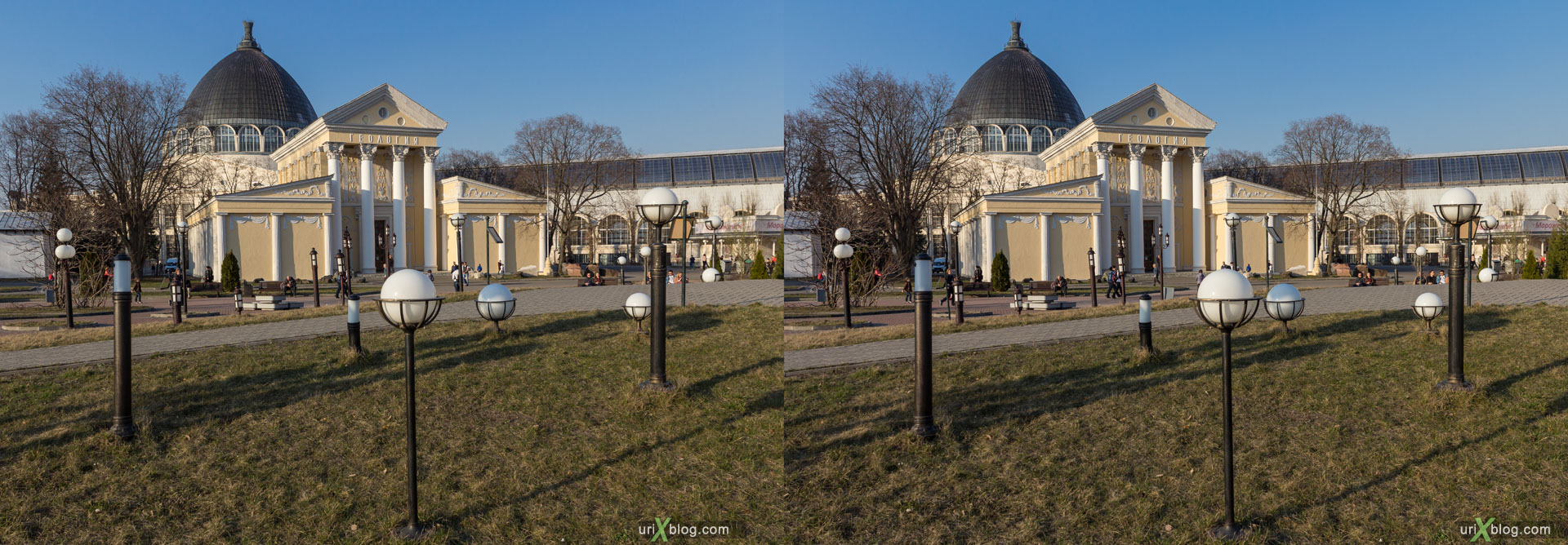 park, landscape, lawn, Geology pavilion, VDNKh, VVTs, Moscow, Russia, 3D, stereo pair, cross-eyed, crossview, cross view stereo pair, stereoscopic, 2015