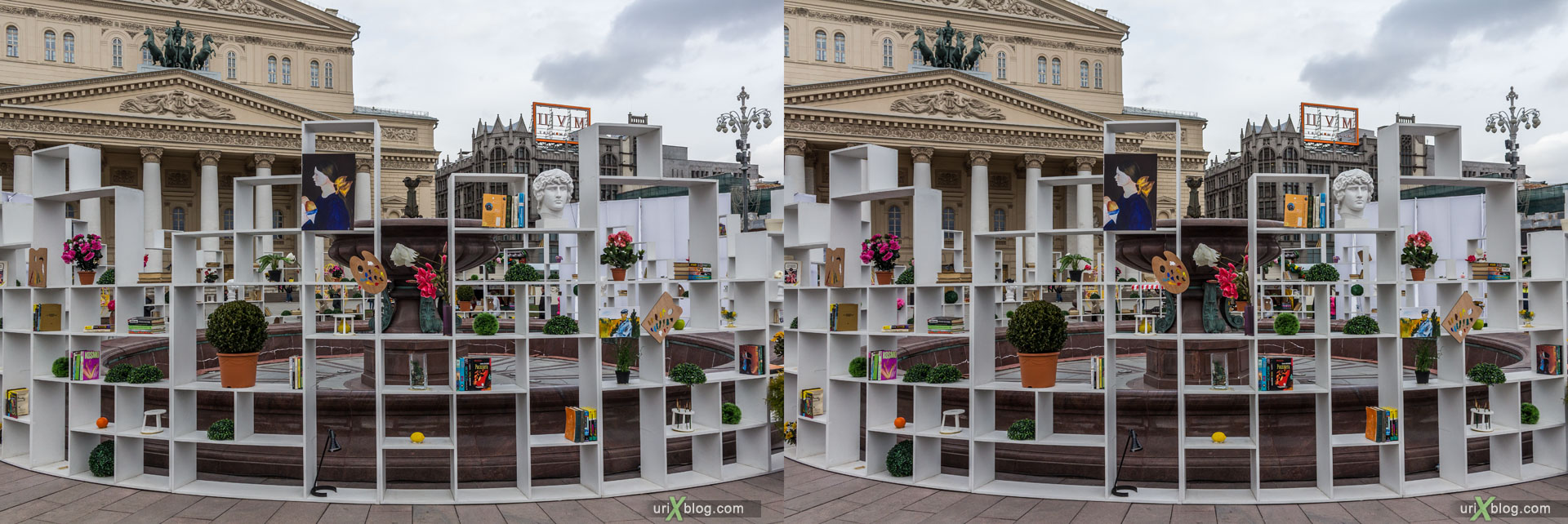 Theatre square, Moscow, Russia, 3D, stereo pair, cross-eyed, crossview, cross view stereo pair, stereoscopic, 2015