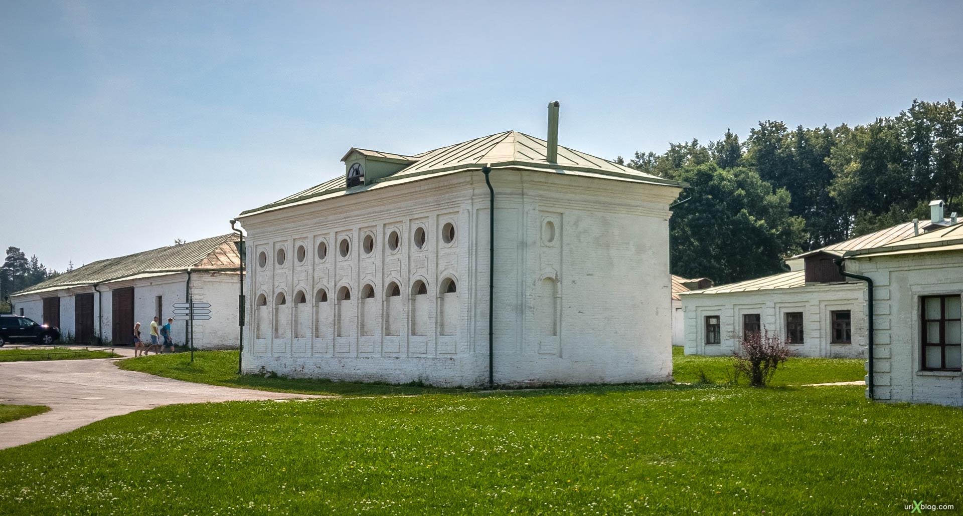 Усадьба Середниково, Россия