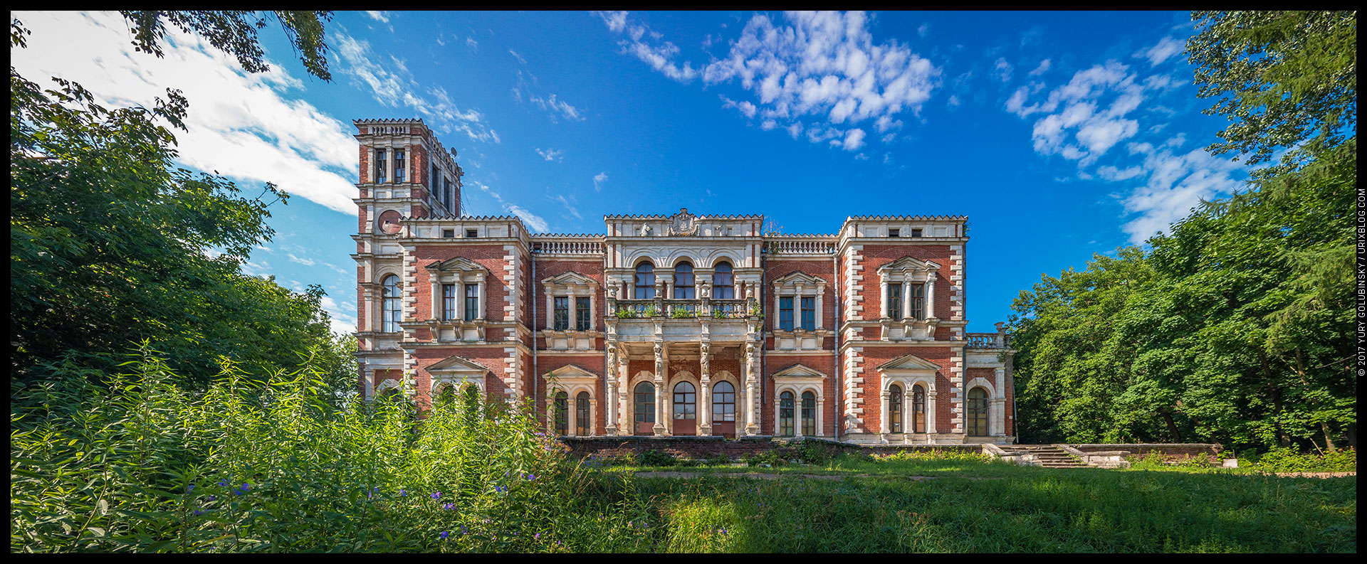 Bykovo homestead, Russia