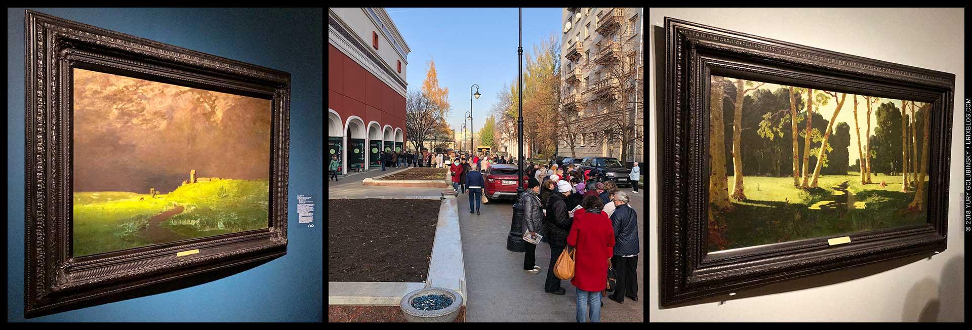 Третьяковская галерея, Архип Куинджи, выставка, картины, музей, очередь, 2018, Москва, Россия