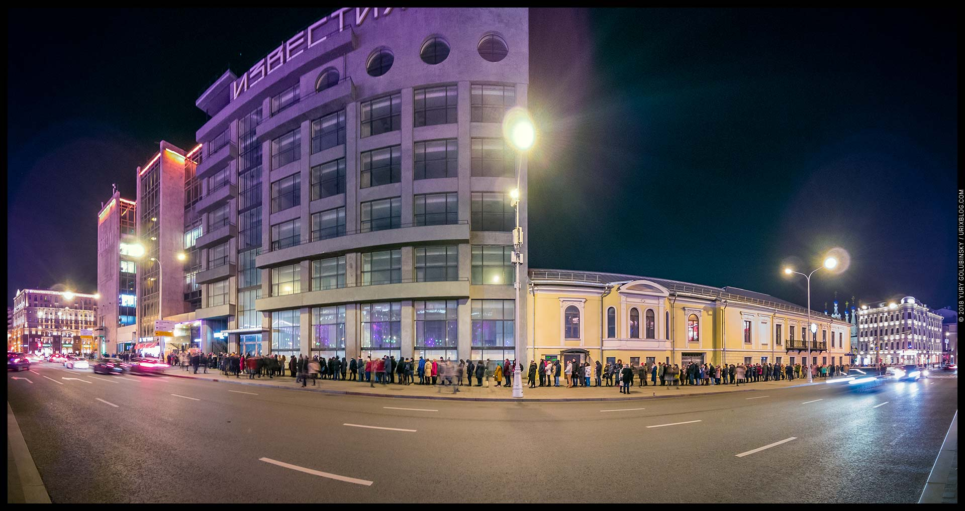 Pushkin square, Izvestiya, Moscow, Russia, queue, panorama, fisheye, SJCAM, SJ8Pro, RAW, 2018