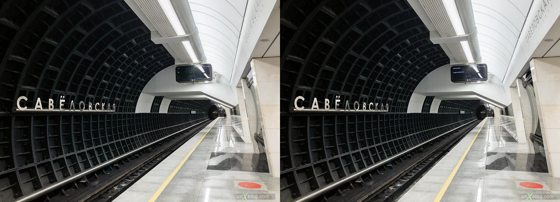 Savyolovskaya BKL, metro station, Bolshaya Koltsevaya line, Moscow, Russia, 3D, stereo pair, cross-eyed, crossview, cross view stereo pair, stereoscopic