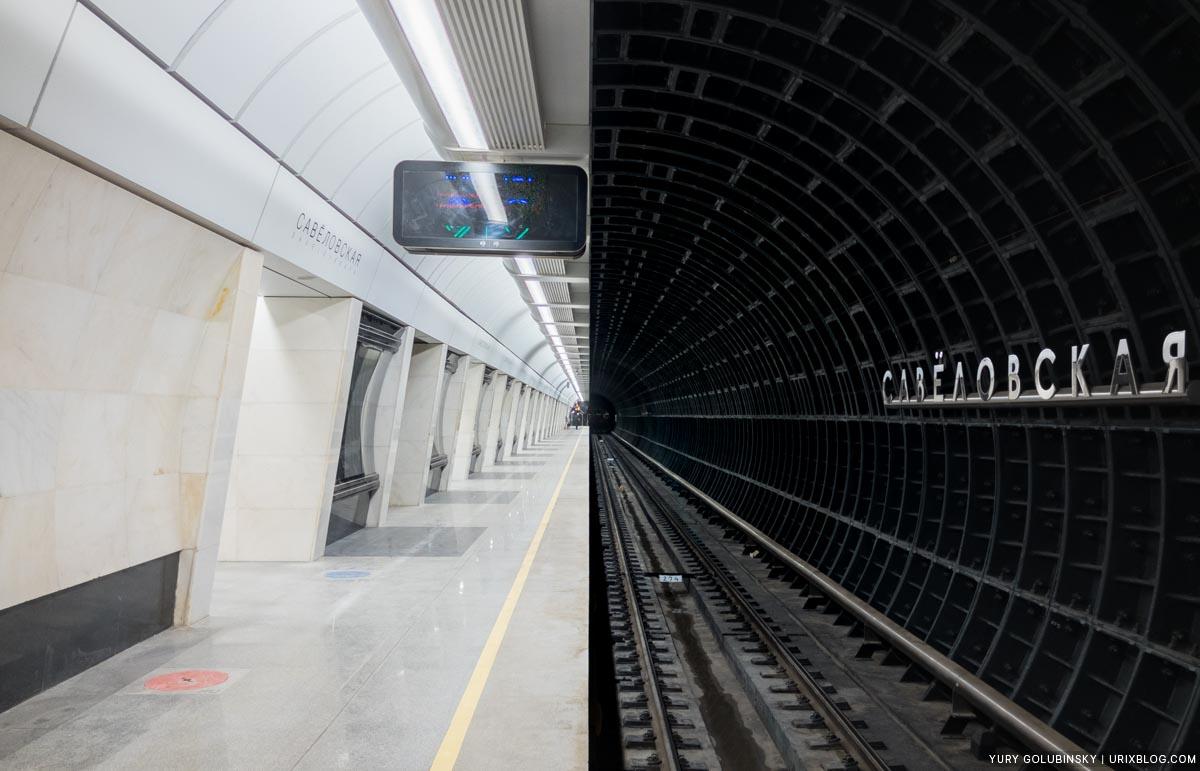 Савёловская БКЛ, станция метро, Большая Колцевая Линия, Москва, Россия