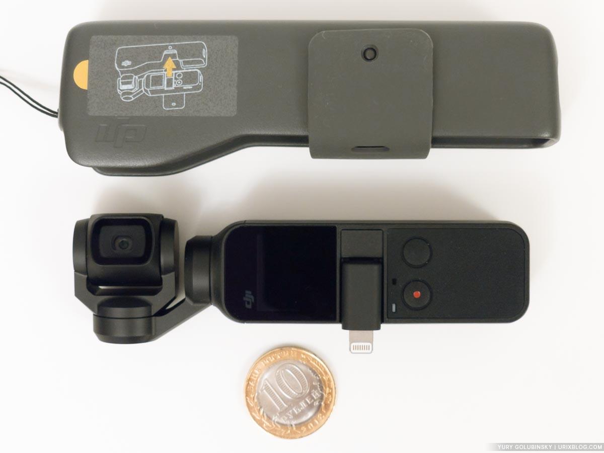 DJI, Osmo Pocket, обзор, распаковка