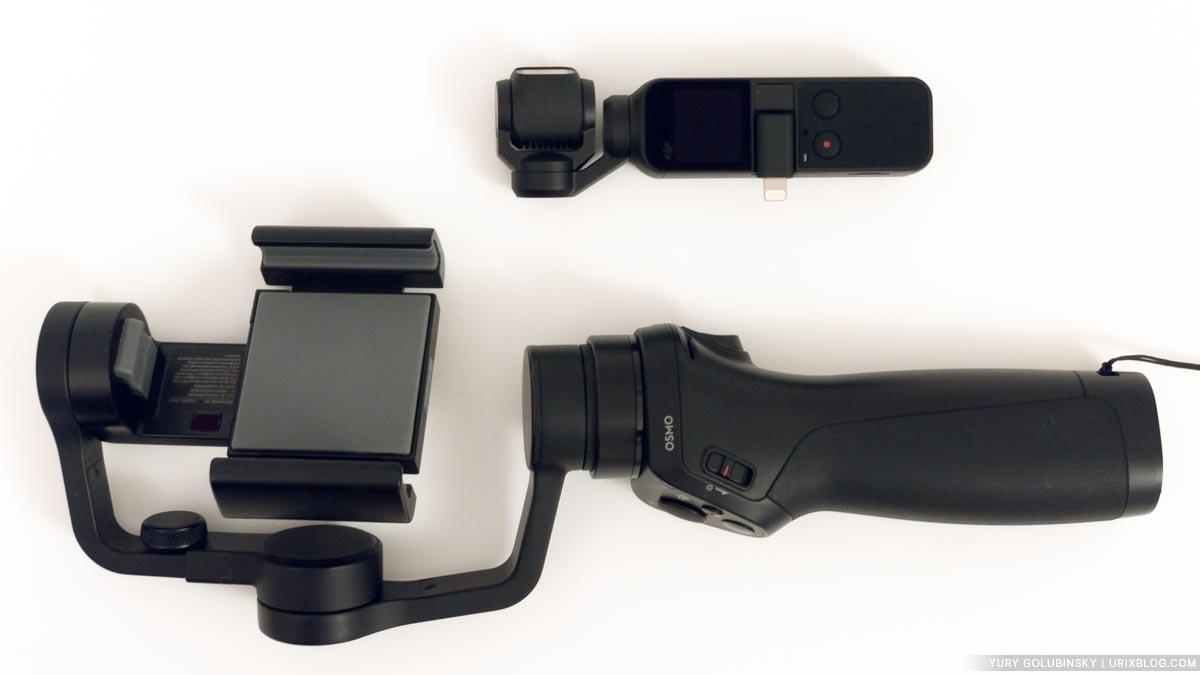 DJI, Osmo Pocket, обзор, распаковка, Osmo Pocket vs Osmo Mobile