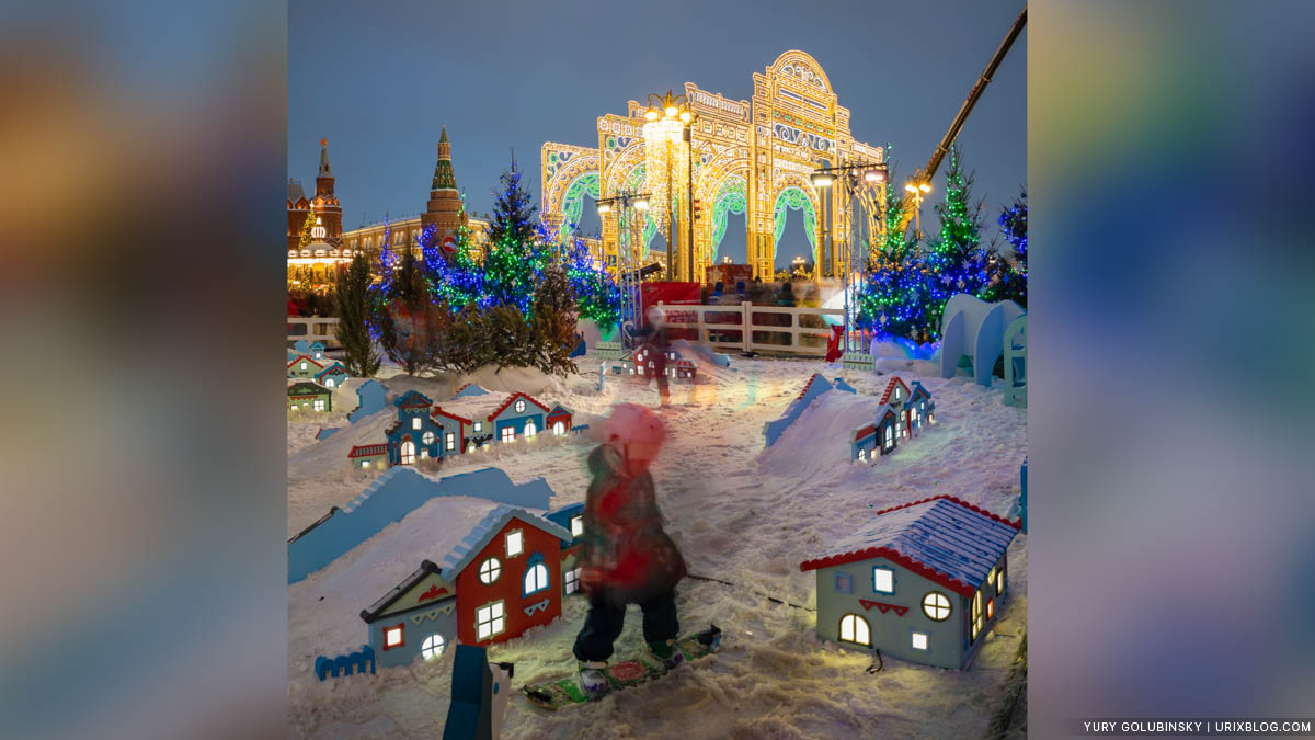Manezhnaya square, Tverskaya street, childrens playground, panorama, New Year, winter, snow, Moscow, Russia