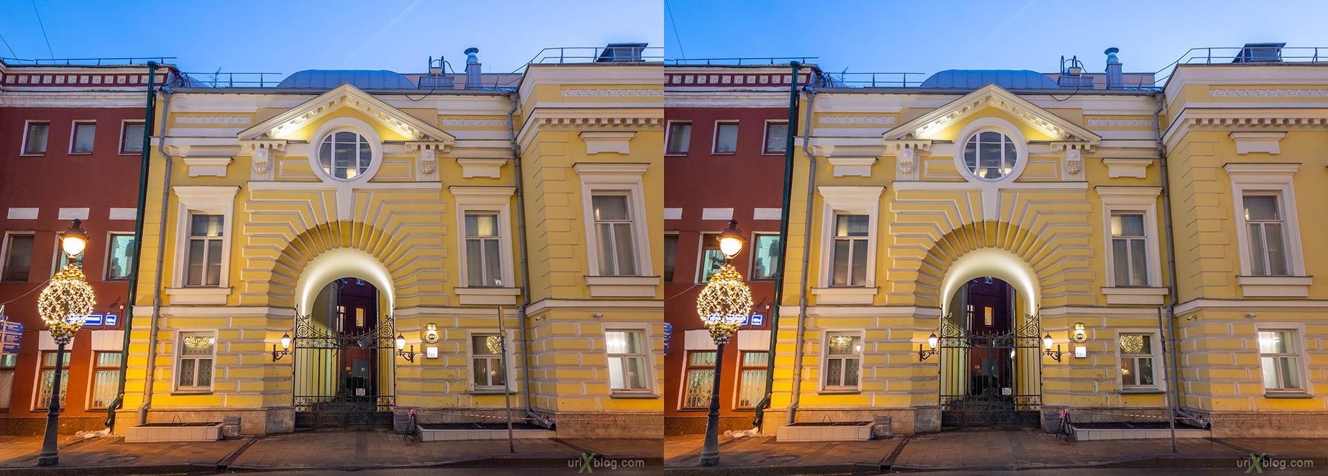 Helicon Opera, The main house of the urban estate of the Streshnevs-Glebovs-Shakhovskys, Bolshaya Nikitskaya street, Moscow, Russia, 3D, stereo pair, cross-eyed, crossview, cross view stereo pair, stereoscopic