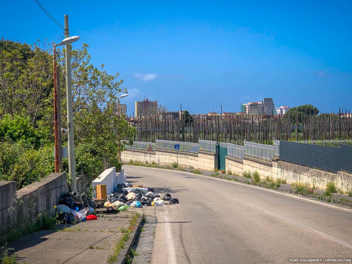 сады, мусор, Торре-Аннунциата, Италия