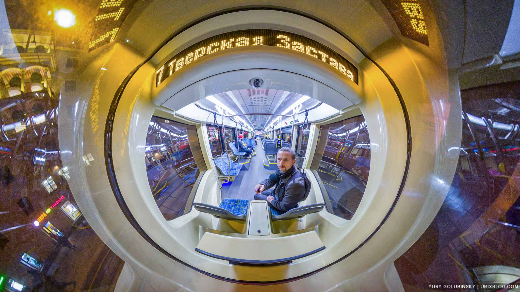 Tram, night, Moscow, Russia, fisheye, panorama, Insta360 One X, 2019