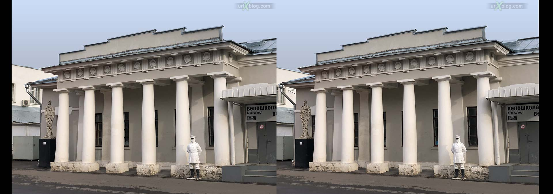 courtyard, Guardhouse, Museum of Moscow, Moscow, Russia, 3D, stereo pair, cross-eyed, crossview, cross view stereo pair, stereoscopic