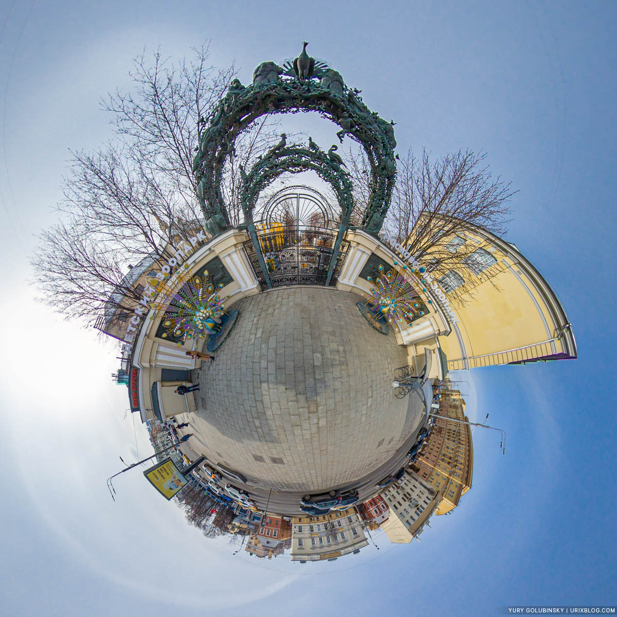 little planet, tiny planet, Moscow, Russia