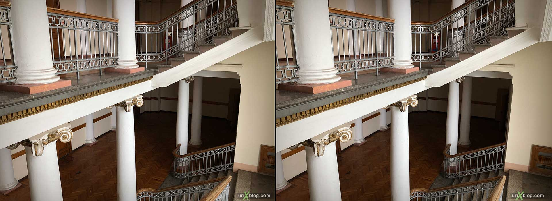 Staircase, building, stairs, Tverskaya 20, Moscow, Russia, architecture, 3D, stereo pair, cross-eyed, crossview, cross view stereo pair, stereoscopic