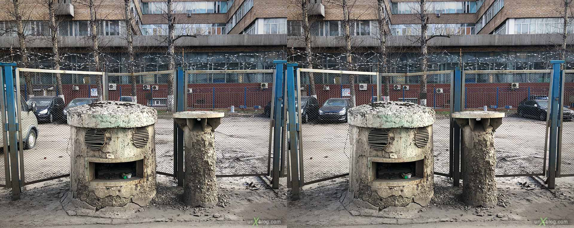 🤖, ventilation, robot, head, fence, Moscow, Russia, 3D, stereo pair, cross-eyed, crossview, cross view stereo pair, stereoscopic