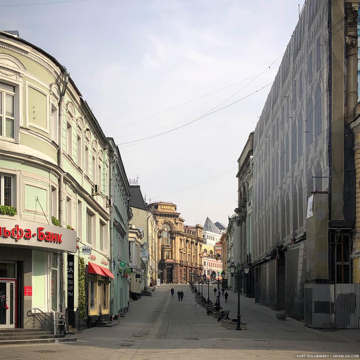 quarantine, coronnavirus, Moscow, Russia