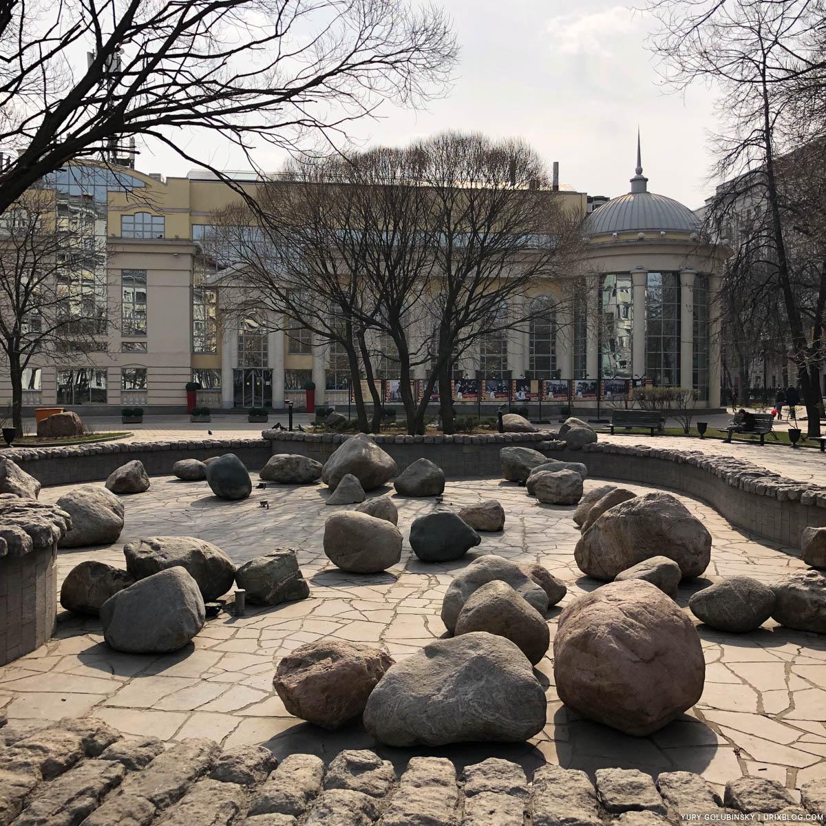 карантин, коронавирус, Москва, Россия