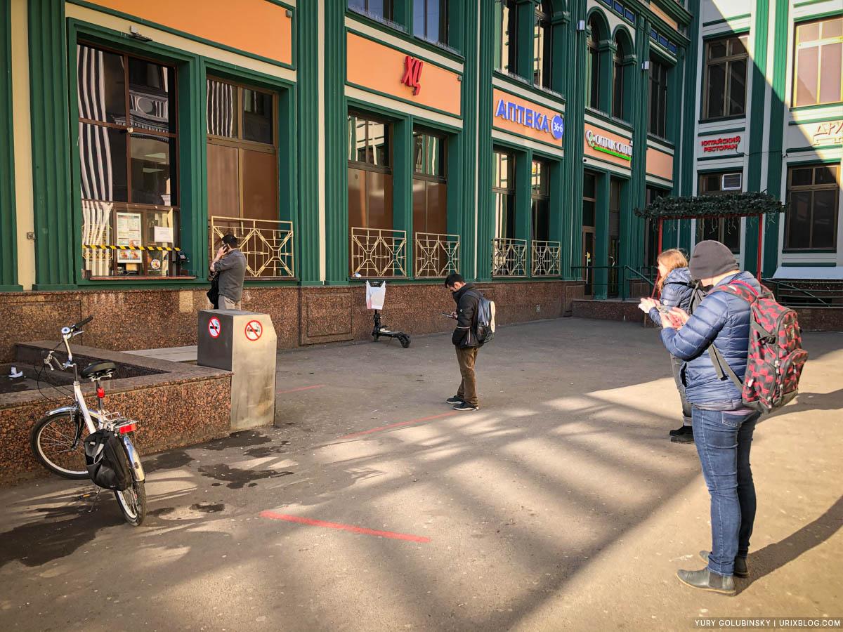 McDonalds, Novoslobodskaya, empty streets, quarantine, self-isolation, Moscow, Russia