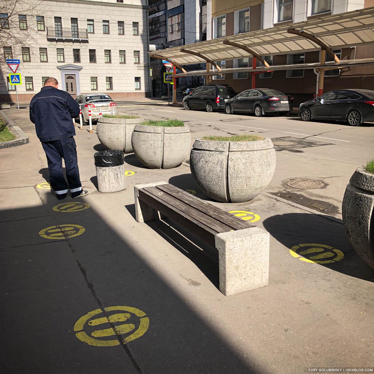 Novoslobodskaya, empty streets, quarantine, self-isolation, Moscow, Russia