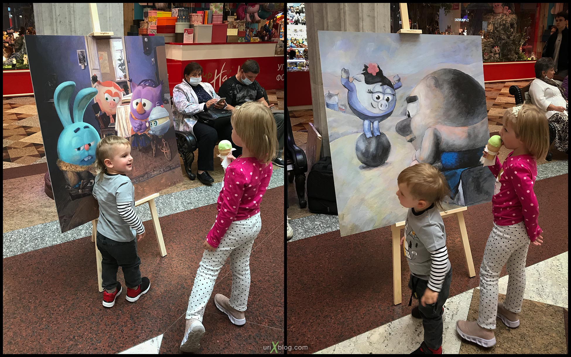 malyshariki, painting, labyanka, exhibition, Moscow, Russia