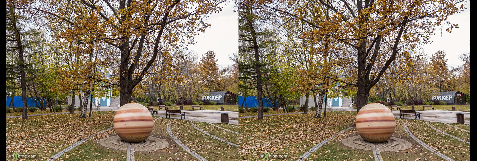 observatory, Sokolniki, park, Moscow, Russia, 3D, stereo pair, cross-eyed, crossview, cross view stereo pair, stereoscopic