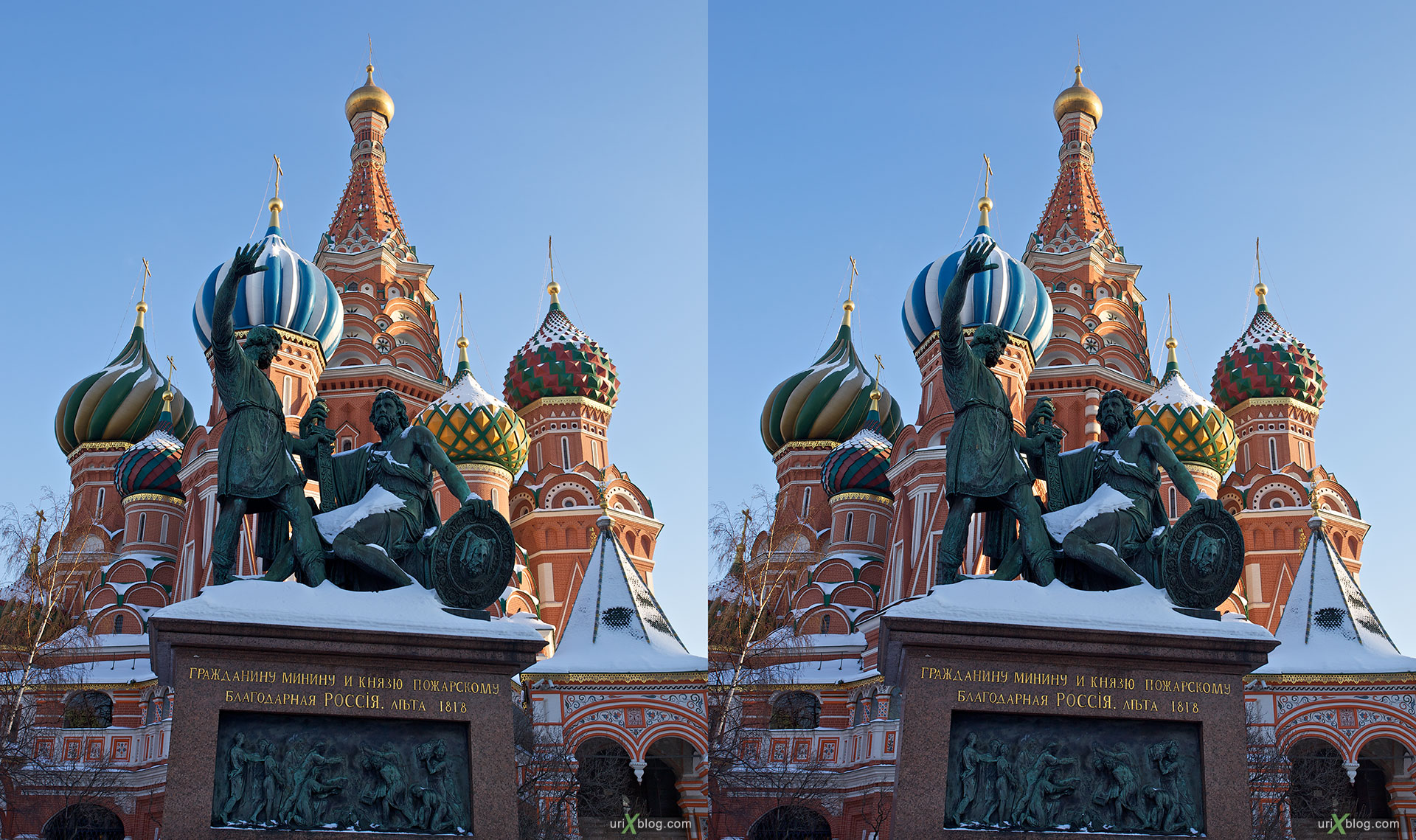 Right-Left stereo pair source source, St. Basil's Cathedral, Moscow, Russia