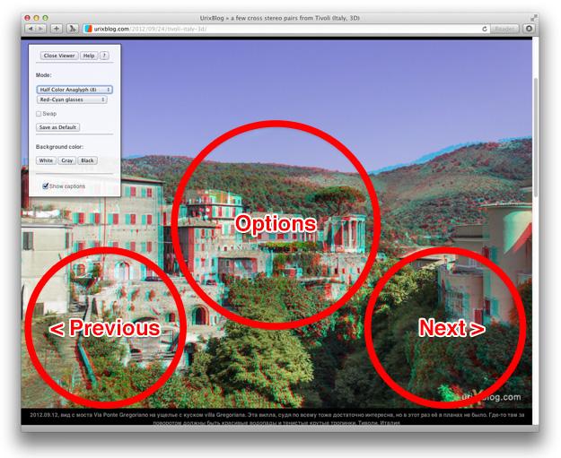 html5 stereo player usage screenshot