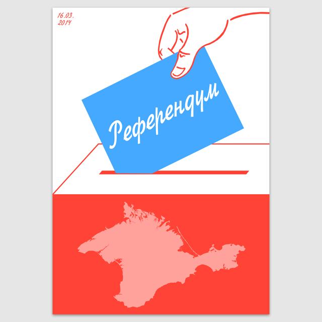 Крым, референдум, выборы, 2014, Украина, Россия, отделение, оккупация, присоединение, плакат