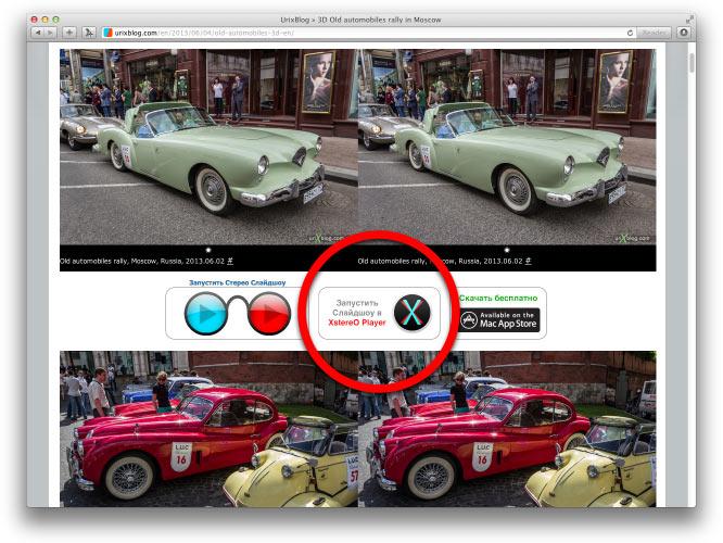 play stereo slideshow screenshot, XstereO Player