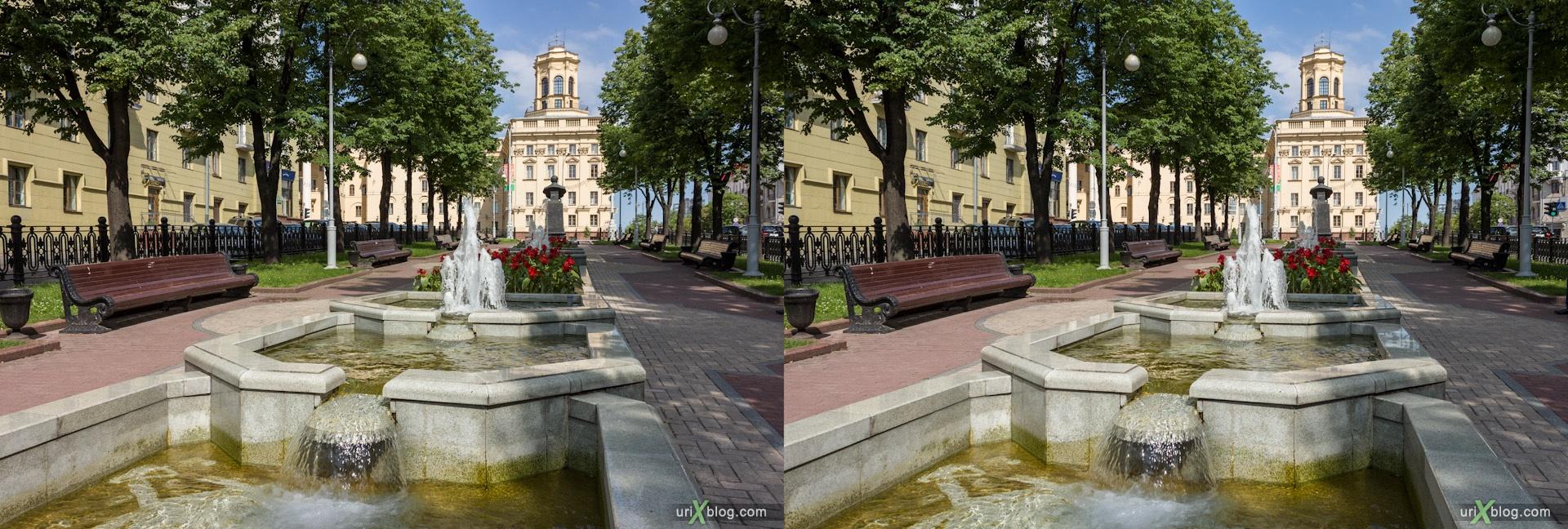 2012 Minsk Belarus stereo 3d