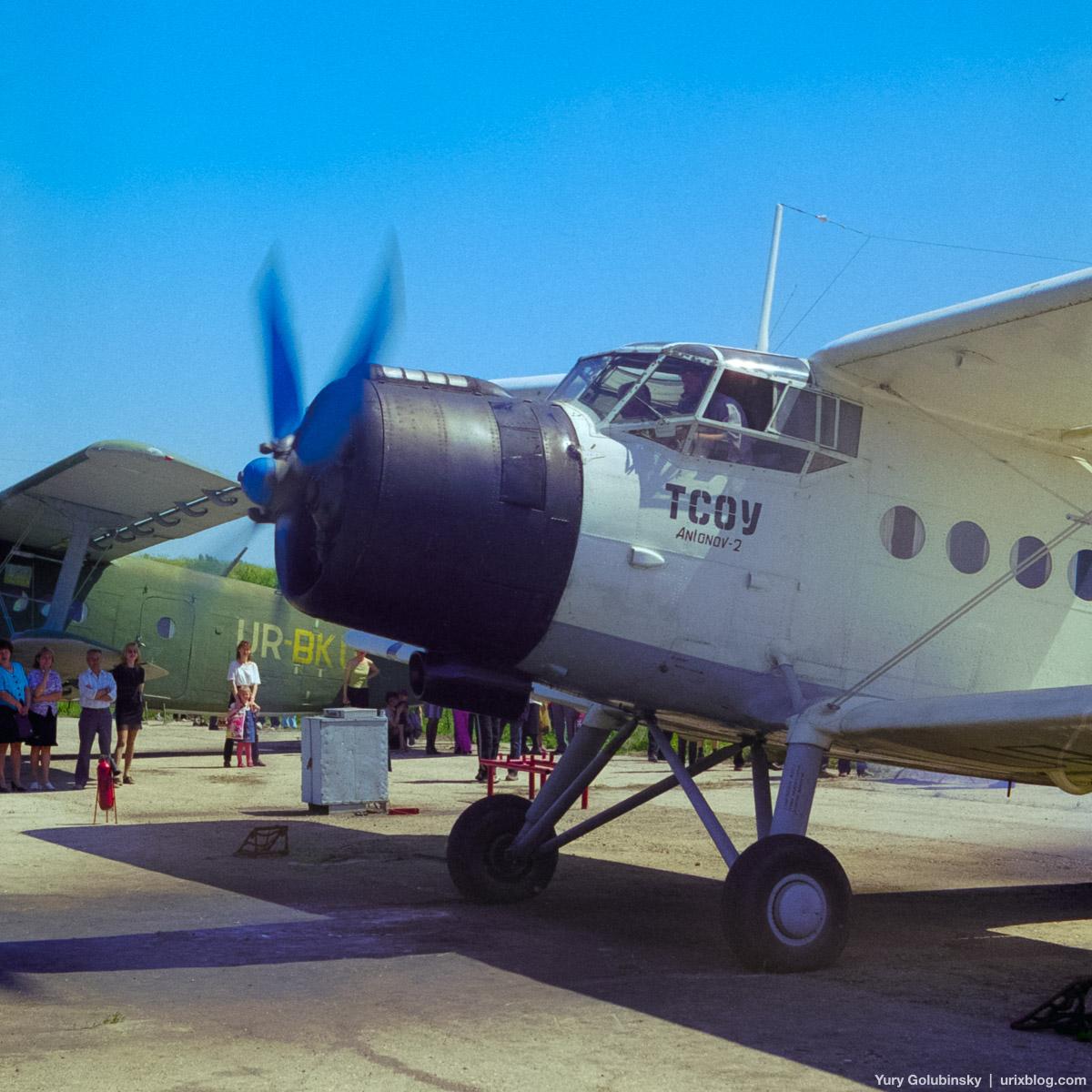 Aeroclub day, Zavodskoye airport, Simferopol, Crimea, Ukraine, Russia, 2001, airplane, airport